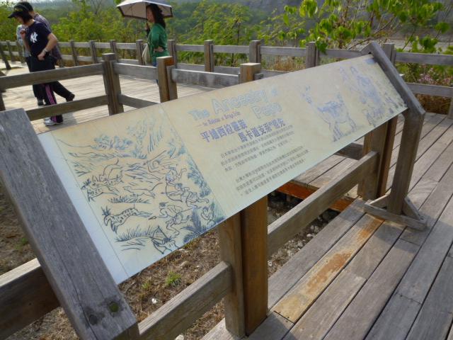 半屏山自然公園 高雄|観光スポット|高雄旅行