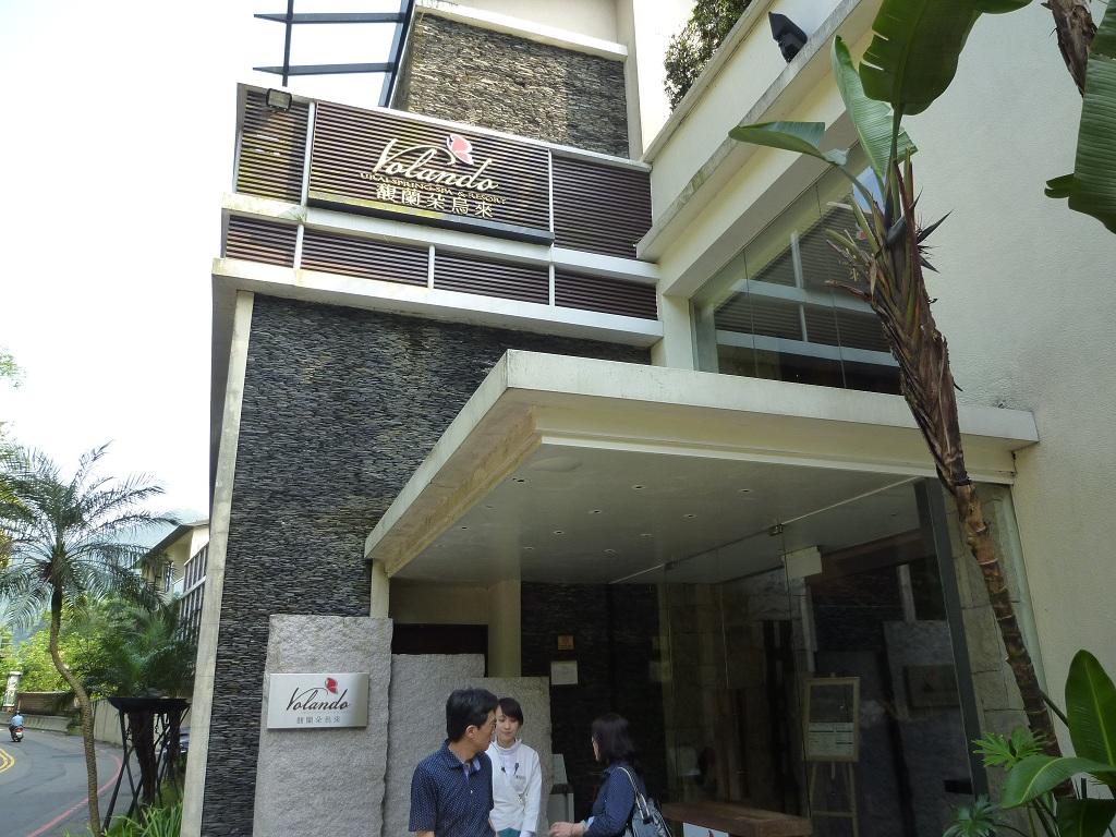 烏来 温泉 馥蘭朵春秋烏来渡假酒店 20120505