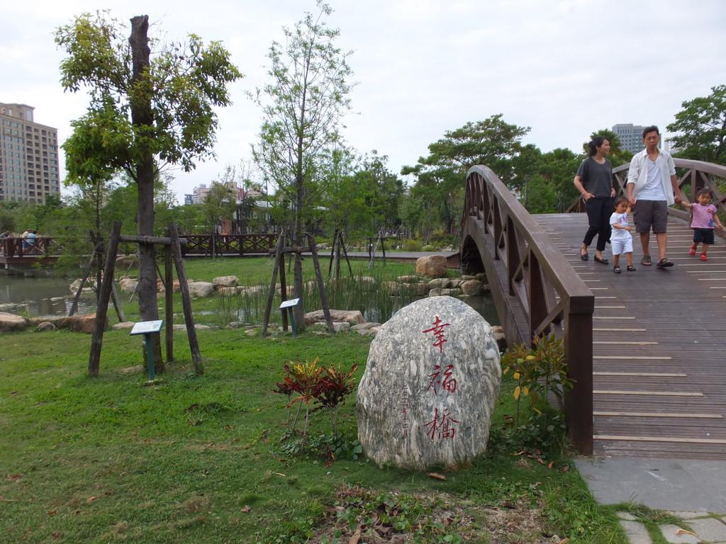 凹子底森林公園を散策