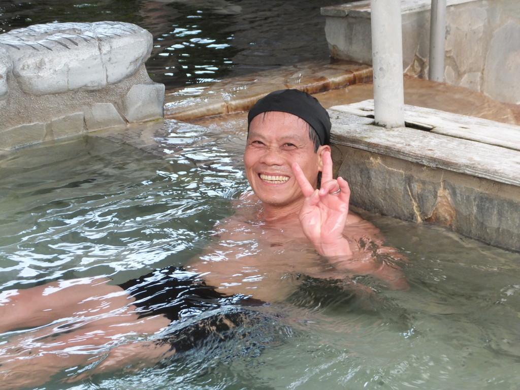 四重渓温泉