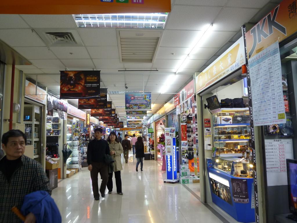 光華商場(台湾の電気街) 台北 20120203