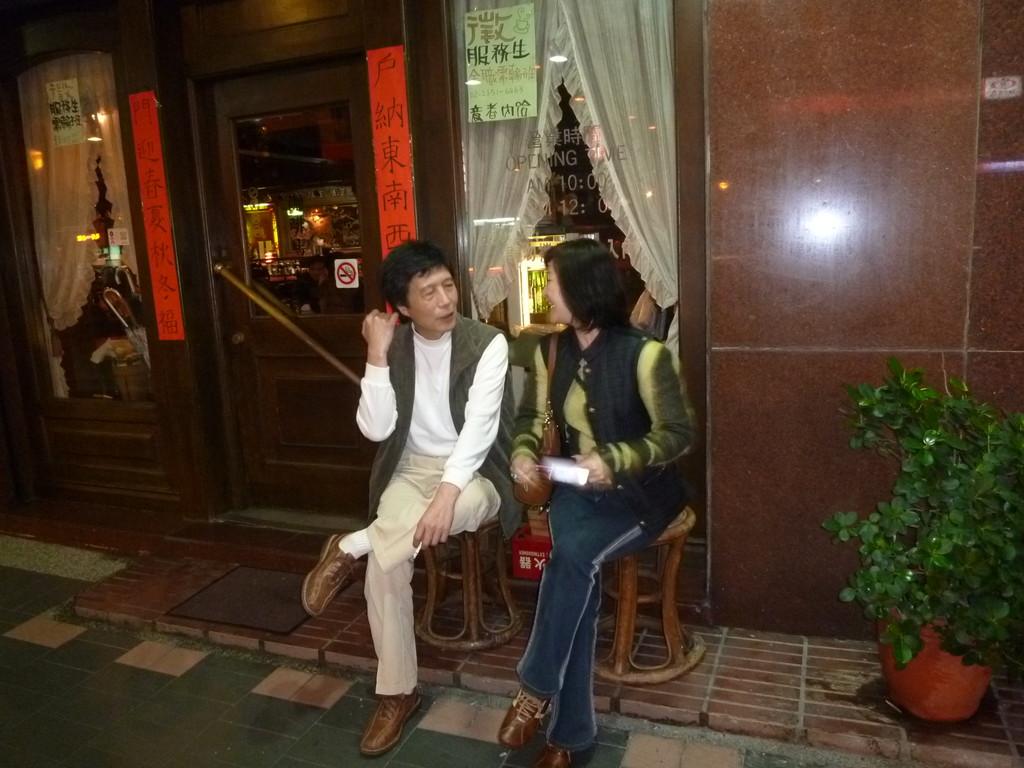 老樹珈琲 台北 老舗珈琲店 20120203