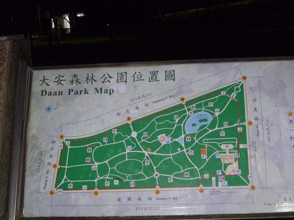 大安森林公園 台北 20120204